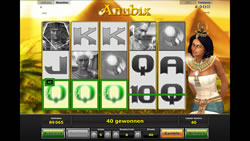 Anubix Screenshot 12
