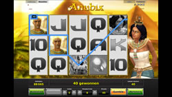 Anubix Screenshot 13