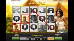 Anubix Screenshot 14