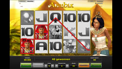 Anubix Screenshot 15