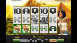 Anubix Screenshot 5