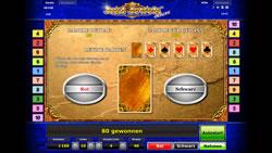 Just Jewels Deluxe Screenshot 7