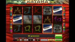 Katana Screenshot 9