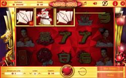 Lotus Love Screenshot 14
