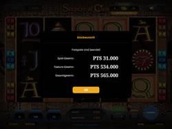 Sceptre of Cleo Screenshot 10