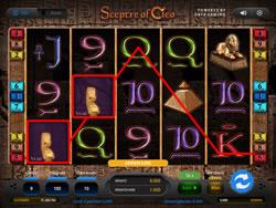 Sceptre of Cleo Screenshot 11
