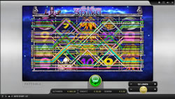 Shiva Screenshot 2
