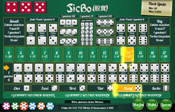 Sic Bo Screenshot 6