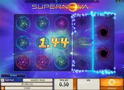 Supernova Screenshot 1